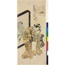 Suzuki Harunobu: Omu / Furyu Yatsushi Nana-Komachi - British Museum