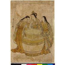 Suzuki Harunobu: egoyomi - British Museum