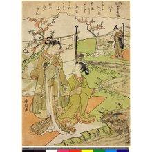 鈴木春信: Yayoi / Furyu Shiki Kasen - 大英博物館