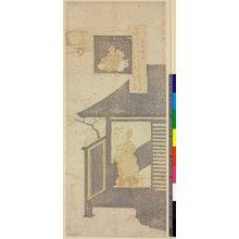 Suzuki Harunobu: Mizuji / Rokkasen - British Museum