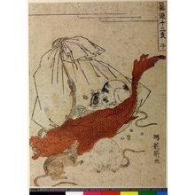 磯田湖龍齋: Ne / Furyu Junishi - 大英博物館