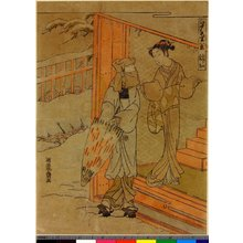 Isoda Koryusai: Yamashita no bosetsu / Edo Irozato Hakkei - British Museum
