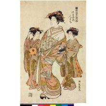 Isoda Koryusai: Tsutaya-uchi Hitomachi / Hinagata Wakana no Hatsumoyo - British Museum