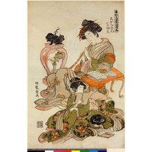 Isoda Koryusai: Okanaya-uchi Naoe / Hinagata Wakana no Hatsumoyo - British Museum