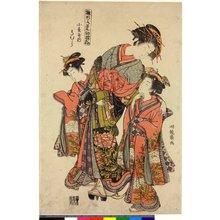 Isoda Koryusai: Komatsuya-uchi Takamura / Hinagata Wakana no Hatsumoyo - British Museum