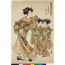 Isoda Koryusai: Chojiya-uchi Chozan / Hinagata Wakana no Hatsumoyo - British Museum