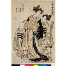 Isoda Koryusai: Yotsumeya-uchi Kaoru / Hinagata Wakana no Hatsumoyo / Seiro Juni-tan (12 Beauties of the Tea-house) - British Museum