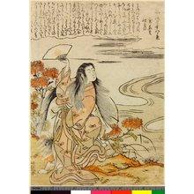 Isoda Koryusai: Kikujido shugetsu / Furyu Naga-uta Hakkei - British Museum