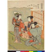Isoda Koryusai: Utai-zome / Furyu Go Koto-hajime - British Museum
