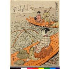 磯田湖龍齋: Imayo Fuzoku Rokkasen - 大英博物館