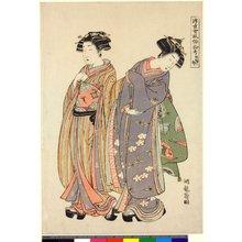 Isoda Koryusai: Gifu no bu / Ukiyo-onna Fuzoku Shuko - British Museum