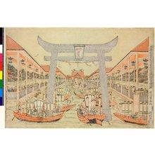 Utagawa Toyoharu: Uki-e wakoku no keiseki Aki no kuni Itsukushima Benzaiten sairei no zu - British Museum