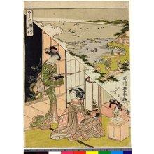 Utagawa Toyoharu: Yayoi hina-matsuri Shochi - British Museum