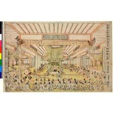 Utagawa Toyoharu: Uki-e Ise Daijingu Ryosho Daidai Mi-Kagura no zu - British Museum