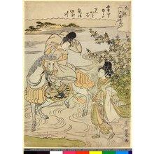 Utagawa Toyoharu: Furyu Mu-Tamagawa - British Museum