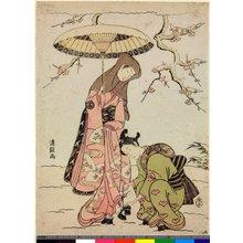 Torii Kiyotsune: - British Museum