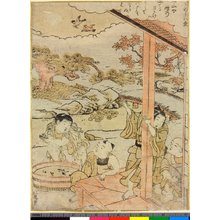 Kitao Shigemasa: Furyu Yatsushi Hakkei - British Museum