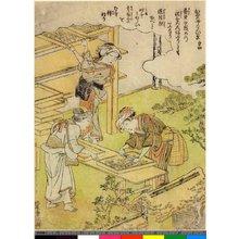 Kitao Shigemasa: Dai-shi / Kaiko Yashinai-gusa - British Museum