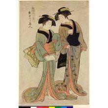 Kitao Shigemasa: To-ho no bijin / Tosei Nanboku no Bijin - British Museum
