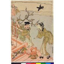Kitao Shigemasa: - British Museum
