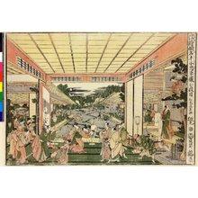 Kitao Masayoshi: Uki-e Kanadehon Chushingura Shichi-damme / Uki-e - British Museum