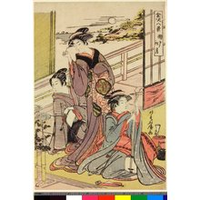 Kyoden): Seto shugetsu / Kanazawa Hakkei - 大英博物館
