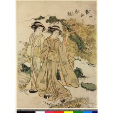 Kyoden): Yon / Geiko Iro-kurabe - 大英博物館