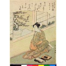 katsukawa shunsho no persuasive poems soe uta from the  katsukawa shunsho kokan no seki waka roku gi british museum