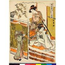 勝川春章: Kyu-damme / Chushingura-juichi-maizoku - 大英博物館