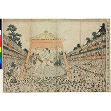 Katsukawa Shunsho: Koto kanjin o-sumo uki-e no zu - British Museum