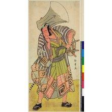 Katsukawa Shunsho: - British Museum