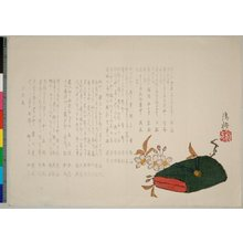 Seigo: surimono - British Museum