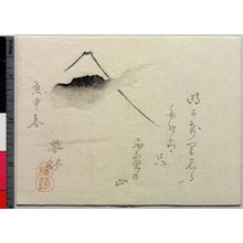 Ranchiku: surimono - 大英博物館