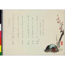 Koun: surimono - British Museum