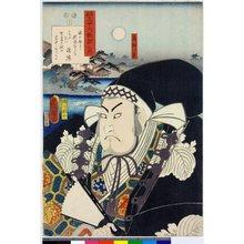 Utagawa Kunisada: Minamoto no Shitago / Mitate sanjurokkasen no uchi - British Museum