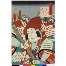 歌川国貞: Ki no Tsurayuki / Mitate sanjurokkasen no uchi - 大英博物館