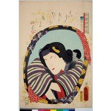 Utagawa Kunisada: Imayo oshi-e kagami - British Museum