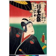 Utagawa Kunisada: Hanakawado Sukeroku, Edo zakura (Hanakawado Sukeroku, Edo y Blossom) / Tosei mitate sanju-rokkasen 當盛見立 三十六花撰 (Contemporary Kabuki Actors Likened to Thirty-Six Flowers (Immortals of Poetry)) - British Museum