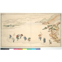 Kitao Masayoshi: - British Museum