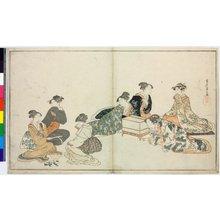 窪俊満: Ehon uta yomidori - 大英博物館