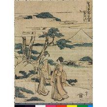 Katsushika Hokusai: - British Museum