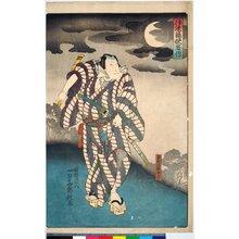 Tonan: surimono / print - 大英博物館