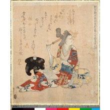 Oishi Matora: - British Museum