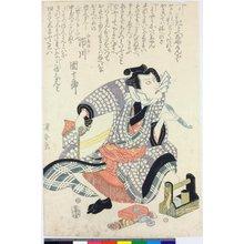 Utagawa Kuniyasu: - British Museum