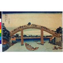 Katsushika Hokusai: Fukagawa Mannenbashi shita / Fugaku Sanju Rokkei - British Museum