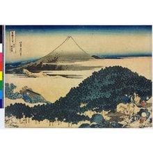 Katsushika Hokusai: Fugaku Sanju Rokkei - British Museum