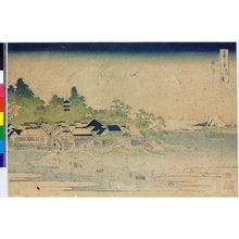 葛飾北斎: Soshu Enoshima / Fugaku Sanju Rokkei (36 Views of Mt. Fuji) - 大英博物館