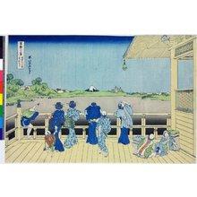 葛飾北斎: Gohyaku Rakanji / Fugaku sanju-rokkei 冨嶽三十六景 (Thirty-Six Views of Mt Fuji) - 大英博物館