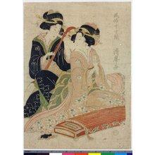 Torii Kiyomine: Fuzoku Juson Kagami - British Museum