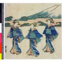 Kikugawa Eizan: surimono - British Museum
